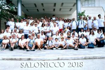SALONICCO 2018